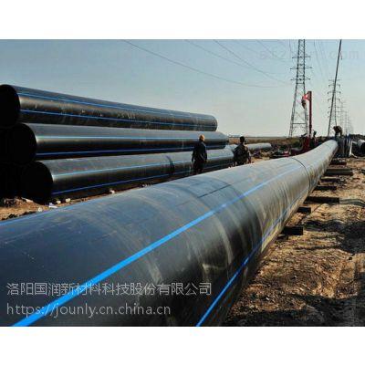 耐低温的HDPE给水管就是洛阳国润新材