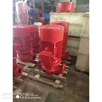 专业提供消防泵/消火栓泵价格XBD4/5-HY稳压泵等厂家消防资质