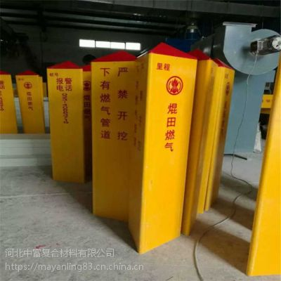 地下管道警示柱厂家/廷长地下管道警示柱厂家/警示桩规格尺寸