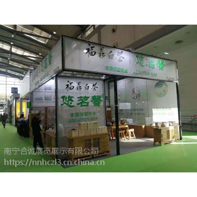 南宁展览工厂、展位出租价格厂家、展位出租