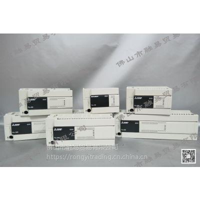 三菱PLC FX3U-16MR/ES-A 8点输入 8点继电器输出