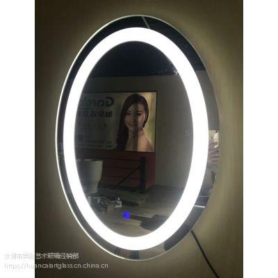 卫生间挂墙LED灯镜浴室镜欧式卫浴镜厕所洗手台盆洗脸镜子