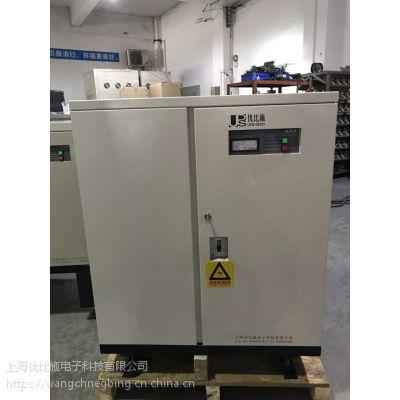 优比施工业级无触点感应式稳压电源UPR-3010KVA