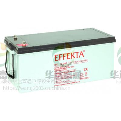 HUIZHONG蓄电池6-GFM-165(汇众)批发供应