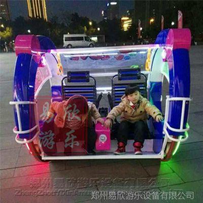 厂家直销新款逍遥乐吧车广场儿童可出租定时玩具车亲子互动挣钱道具