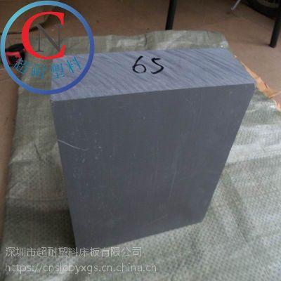 灰色加厚PVC板材 超耐 耐酸碱 防腐蚀 2-100㎜厚度 1*2米 板材厂家