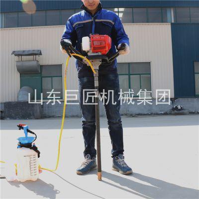 华夏巨匠BXZ-1单人背包便携式岩心勘探钻机轻巧实用