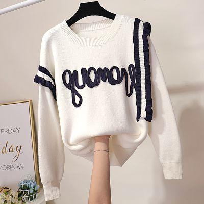惠州低价的女装加厚棉衣批发青海西宁便宜时尚加绒加厚毛衣棉衣