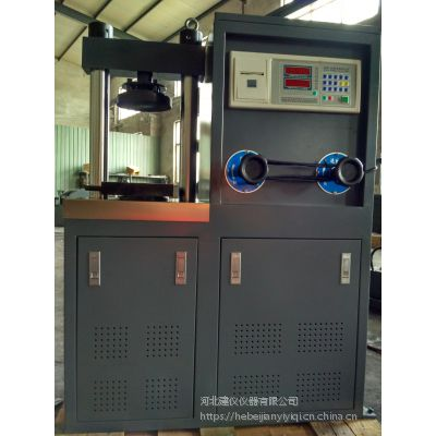 30吨试压机300KN混凝土压力试验机厂家直销