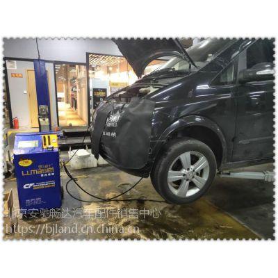 北京奔驰专修保养案例,唯雅诺更换变速箱油