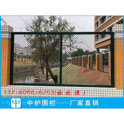 顺德道路安全隔离网生产厂家 南山河涌铁丝网护栏金属网围栏