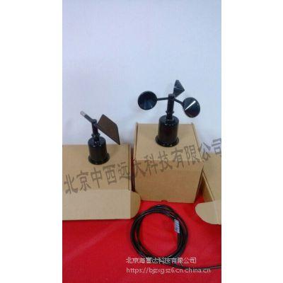 中西一体式风速风向传感器/船舶风速风速仪含仪表 型号:FC63-FC-618库号:M33736
