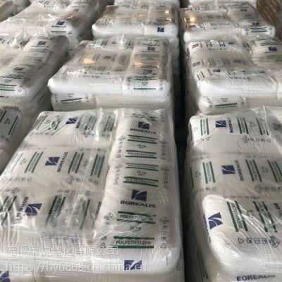 北欧化工 2824 融指20 含量24 高流动 挤出级 涂覆级 塑胶原料 增韧改性