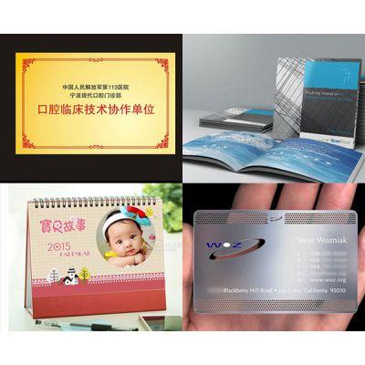 商务印刷-创智图文(在线咨询)-合肥数码印刷