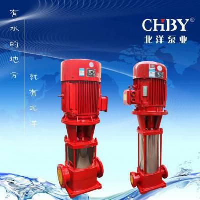 上海厂家直供CCCF认证立式多级电动机消防泵组