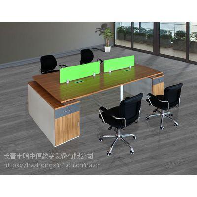 长春办公桌办公家具厂家定制生产批量出售