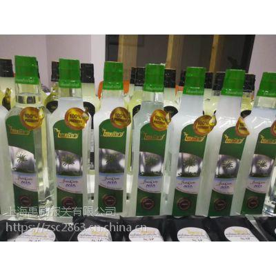上海椰子油专业报关公司