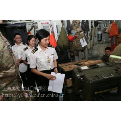 上海进口食品清关时效及需要的资料