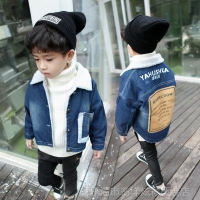 厂家直销中小童1-3-5-8岁男女宝宝牛仔儿童羊羔毛外套一件代发