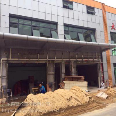 门头装饰铝单板 户外广告牌铝单板 德普龙设计生产工厂