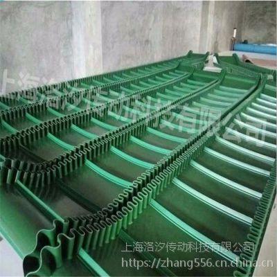 上海pvc挡板输送带加导条