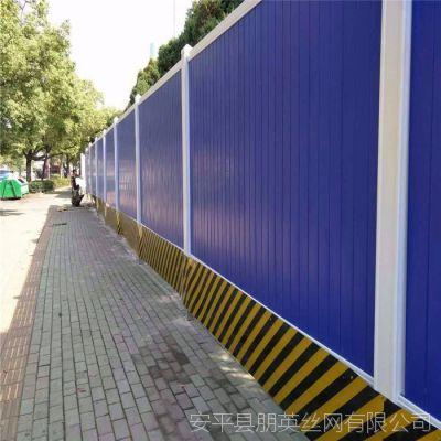 河北厂家供应 pvc彩钢围挡 建筑施工安全隔离围挡