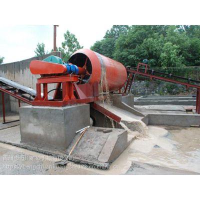 四川锰矿铁矿物清洗设备 螺旋滚筒洗矿机hc