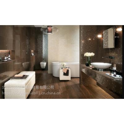 ATLAS CONCORDE瓷砖颜色大全图片意大利进口瓷砖品牌