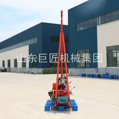 华夏巨匠品牌YQZ-30小型液压钻机地质勘探30米取样钻机