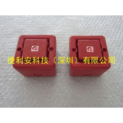 E2S SONF1DC24R-H 报警器