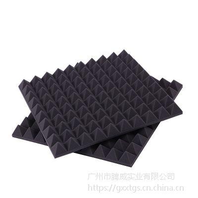 厂家腾威金字塔吸音海绵阻燃防火录音棚隔音绵吸声棉价格
