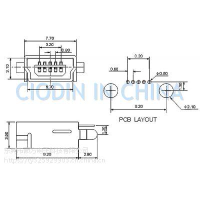 MINI/MICRO USB 连接器 CZ-522 外形尺寸:9.2mm*7.7mm*3.9mm