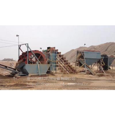 供应大、中、小型洗砂机筛沙机,欢迎广大客户来电咨询