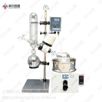 标准化旋转转蒸发仪特别适用浓缩提纯