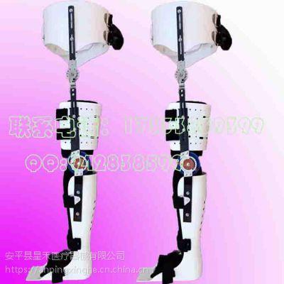 卡盘限位膝踝足矫形器 骨折骨裂术前固定 术后康复锻炼支具
