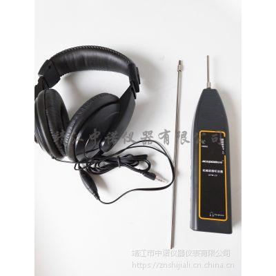 APM-20安铂品牌机械故障听诊器批发价