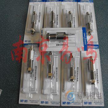 日本小野测器ONO SOKKI数字式位移传感器GS-5051
