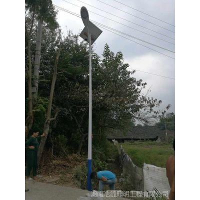 益阳安化新农村太阳能路灯厂家哪家好 安化LED路灯厂家选择