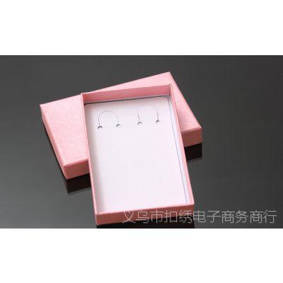 现货粉色情侣钥匙扣包装盒情侣钥匙链礼盒长方形钥匙扣盒子