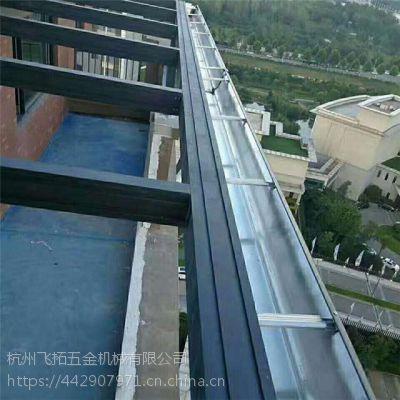 厂家直销安徽地区屋面排水系统成品天沟檐沟 金属天沟