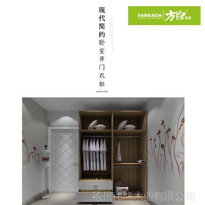 方臣定制实木衣柜 简约欧式推拉门衣柜 支持全屋定制家具家用衣柜