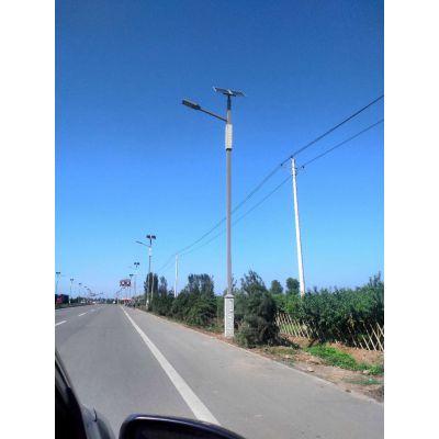 石家庄赞皇6米灯杆30w太阳能路灯批发