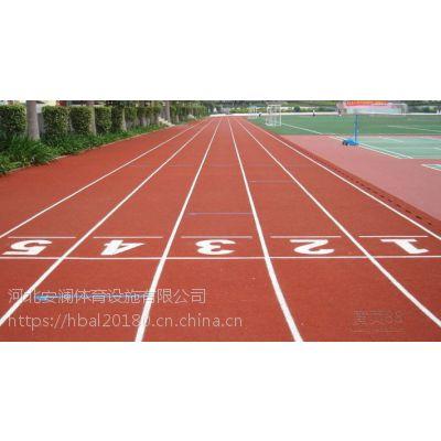 仙桃市塑胶跑道,塑胶球场-安澜体育