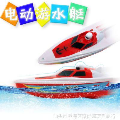 新款电动船快艇儿童洗澡泳池戏水儿童电动玩具船夏天热卖