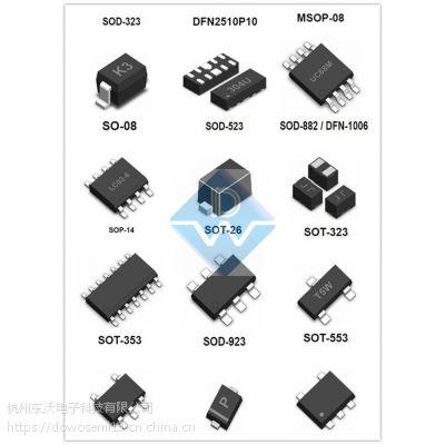 采购PESD2CAN静电保护器,上口碑好的ESD二极管