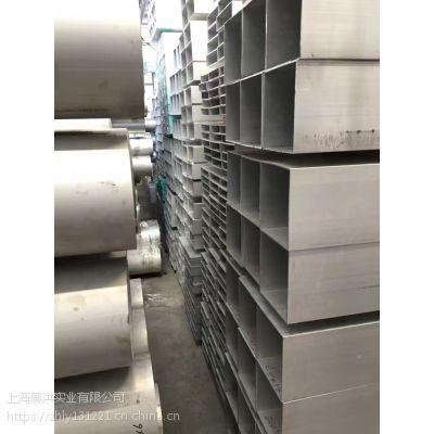 供应 6063-t5 铝型材 铝方管 规格齐全 6063 任意切割