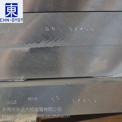 热轧1050铝板 1050工业纯铝合金薄板