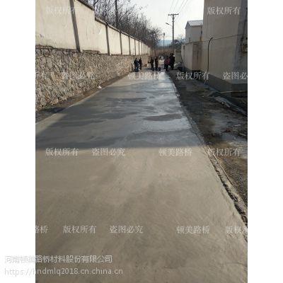 泰安莱芜市济宁冬季哪些道路容易出现冻坏的现象?怎么处理?