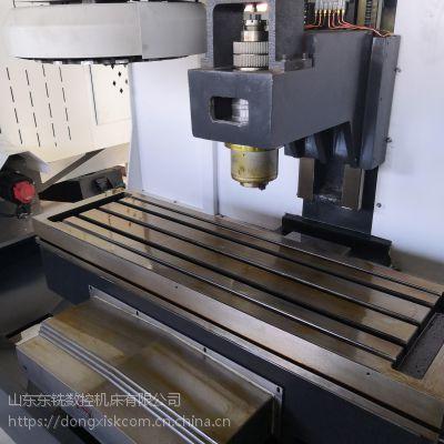 山东数控机床厂家/ HK7136数控铣床/ 三轴硬规 /加长行程