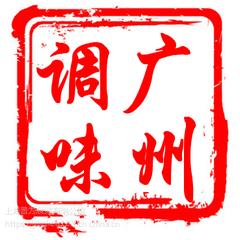 2019广州调味品及包装展会